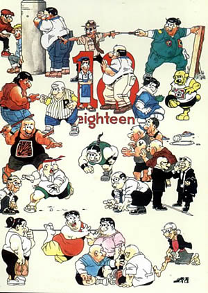 Pugad Baboy Images